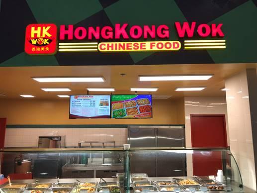 brands  hong kong wok  gpo guam